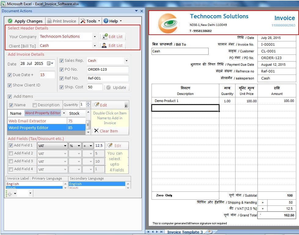 Hindi Excel Invoice Software Download at Word Processing, Business ...