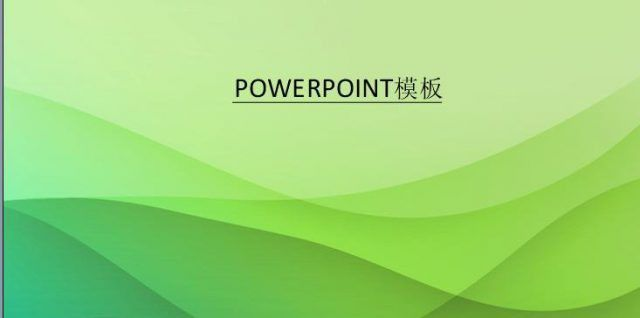 green – Free Powerpoint Templates