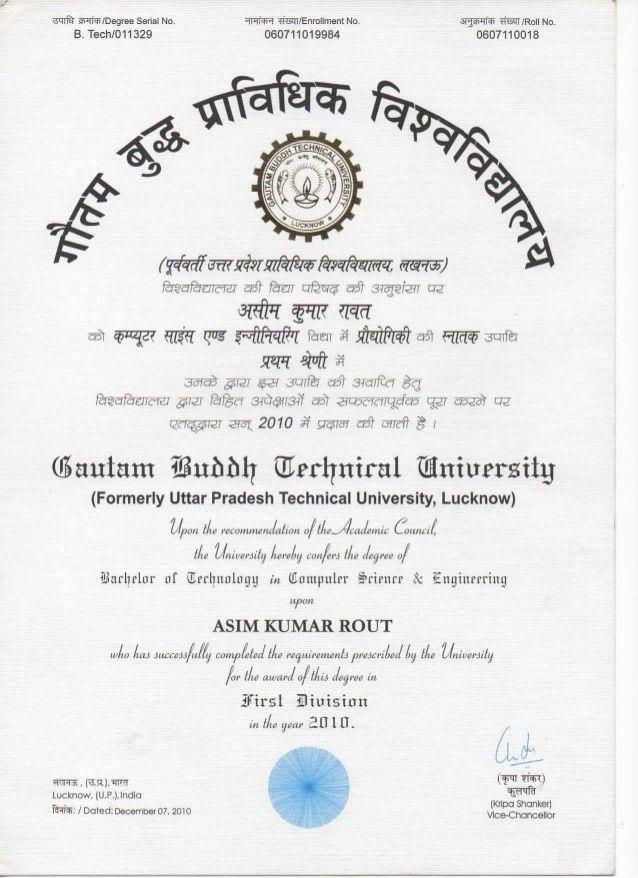 tech-degree-certificate