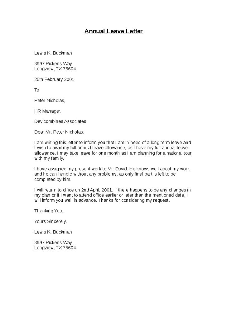 leave request template what is an cover letter leave form ...