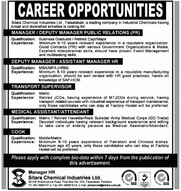 Sitara Chemical Jobs, Manager, Medical Assistant