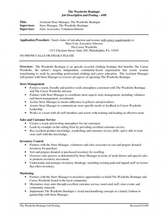 Assistant Manager Job Description Resume Fascinating 5 Inspiration