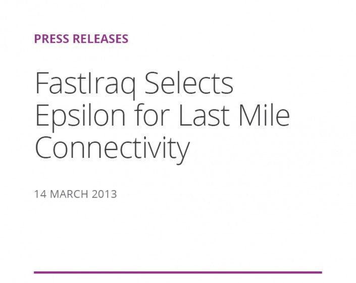 Press Releases – Epsilon Telecommunications Limited