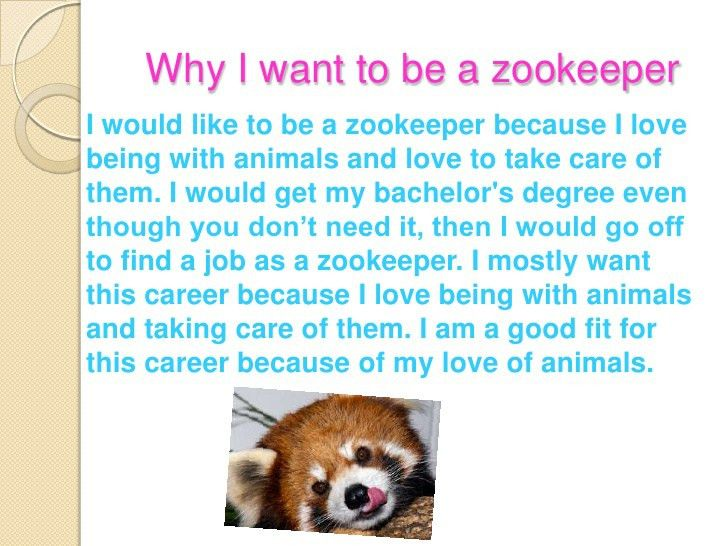 How to become a zookeeper by avery scott