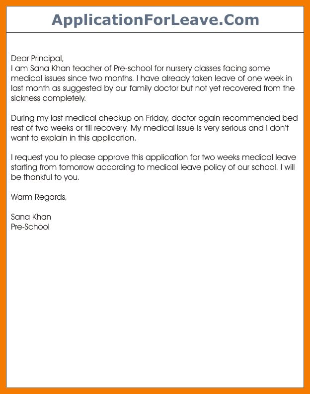 10+ School Leave Application | Resume Holder