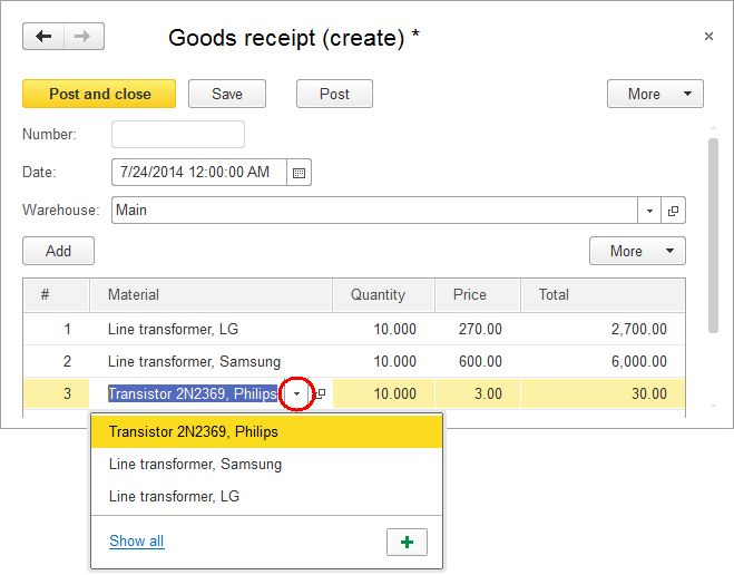 Adding Goods receipt documents