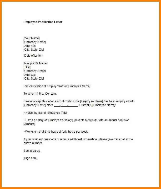 4+ address verification letter from company | cashier resumes