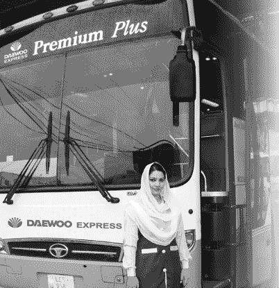 Jobs in DAEWOO Pakistan for Bus Hostess   PAKWORKERS