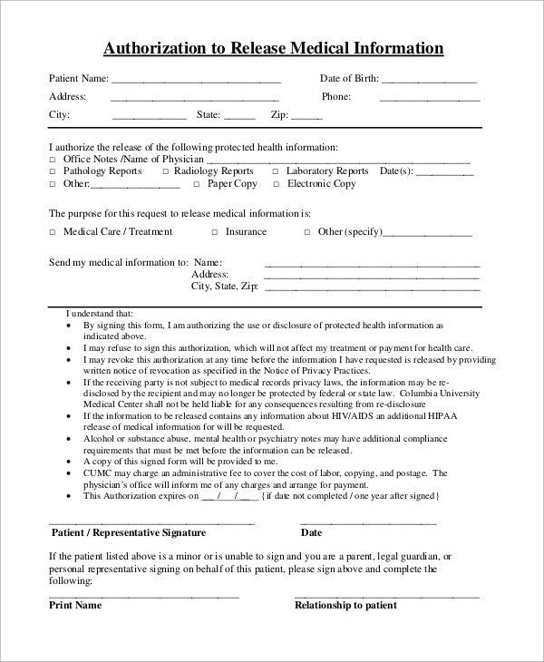Sample Medical Release Form   9+ Examples In PDF