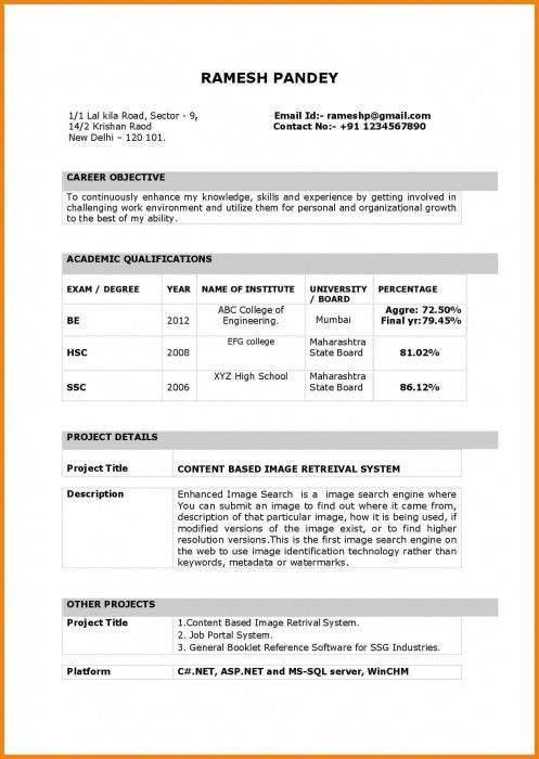 The Most Stylish School Teacher Resume Format In Word | Resume ...