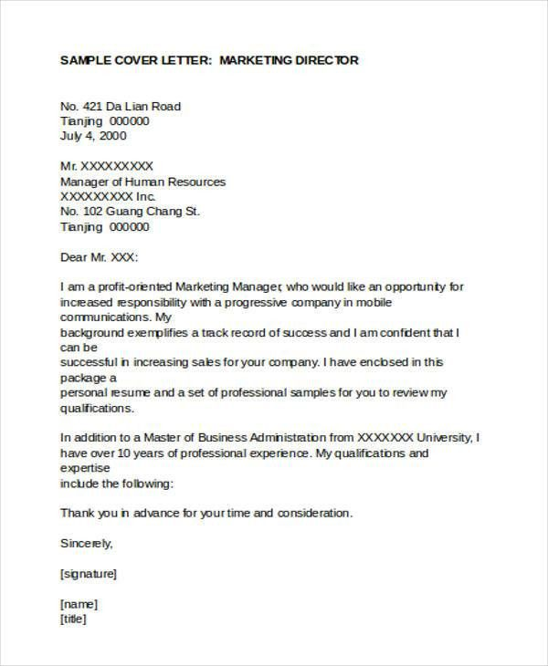 Advertising Production Manager Cover Letter