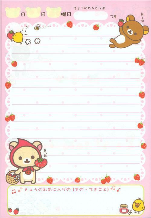 81 best Rilakkuma Printable agenda images on Pinterest | Rilakkuma ...