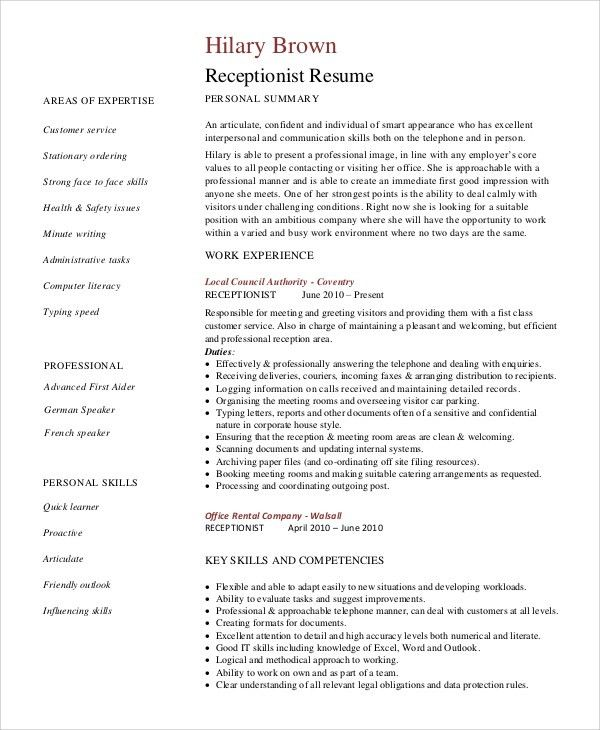Resume Example for Job - 8+ Samples in Word, PDF