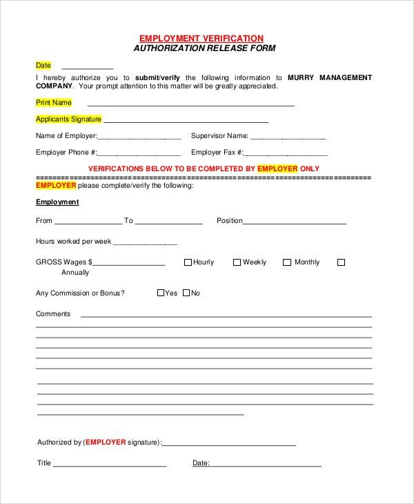 employment form template