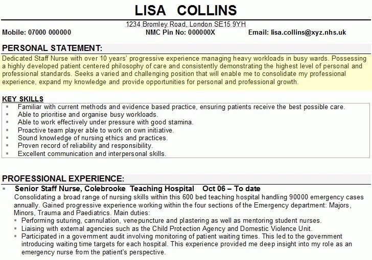 sample resume personal profile