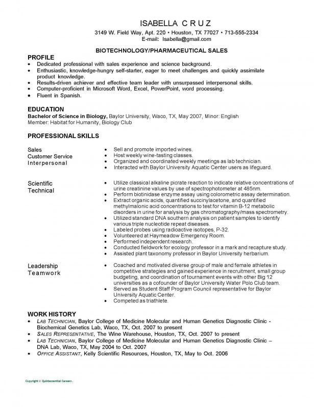 Resume : Customer Service Rep Skills Linkedin Profile Page Design ...