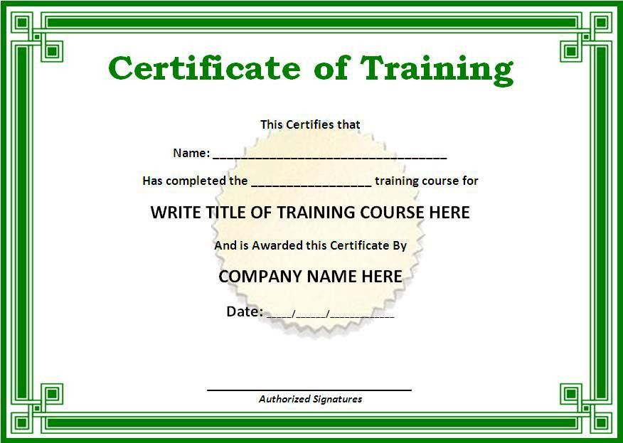 Sample Printable Certificate Template. Best 25+ Printable Gift ...