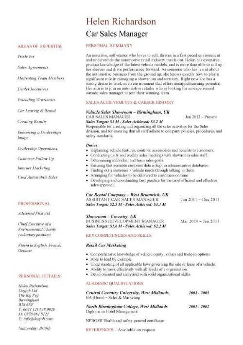 Resume Templates Inside Sales Representative Sales Resume. Car .