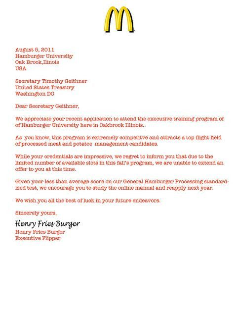 Tim Geithner's McDonald's Rejection Letter and Other Pissy Wall ...