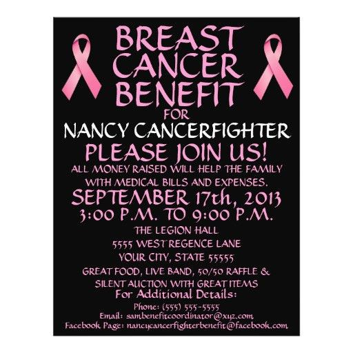 Custom Breast Cancer Benefit Flyer http://www.zazzle.com ...