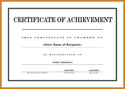 Free Printable Certificates Of Achievement 110 | Samples.csat.co