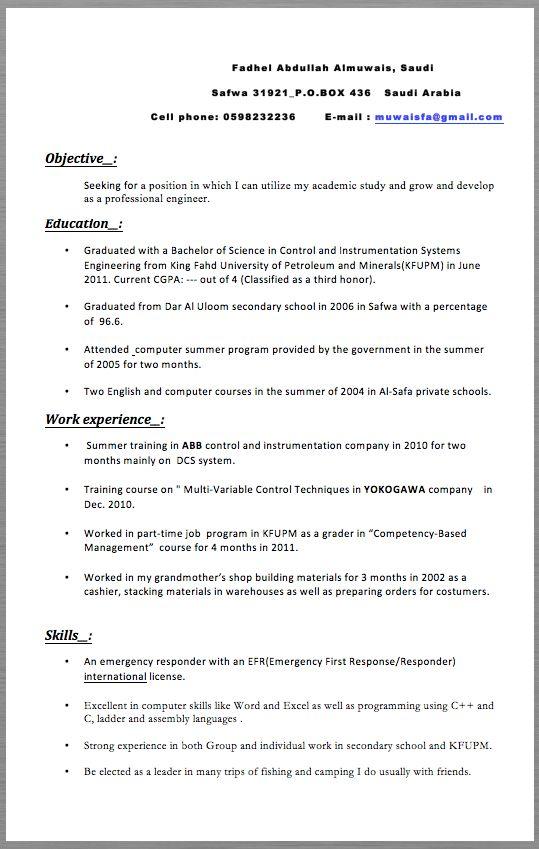 Professional Engineer Resume Examples 2017 Fadhel Abdullah ...