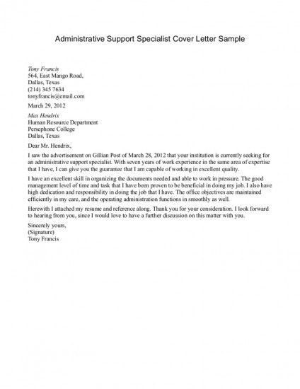 10 Best Images of Administrative Clerical Cover Letter - Cover ...