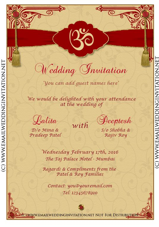 Email Wedding Invitations – gangcraft.net