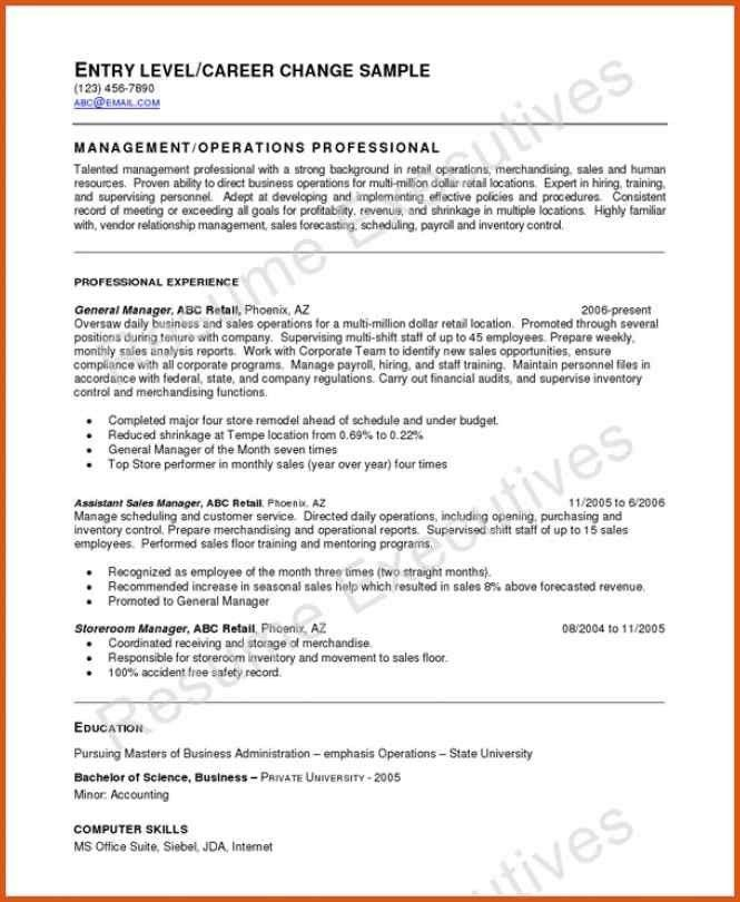cover letter with salary history cover letter database salary ...