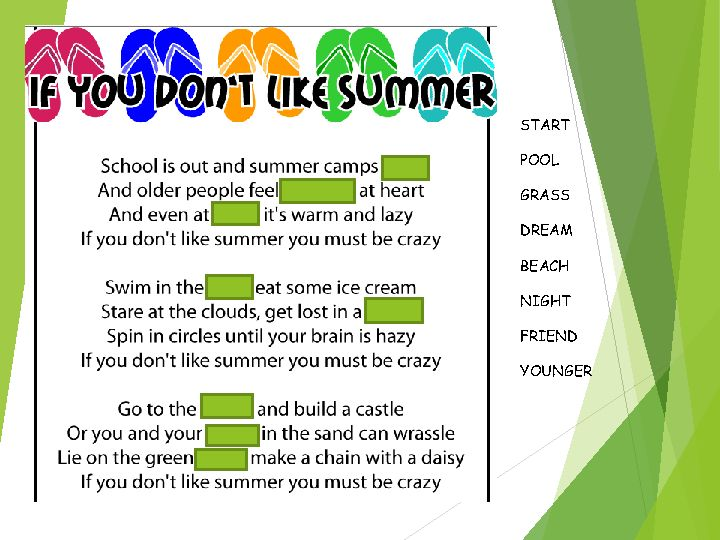 103 FREE Summer Activities, Worksheets and Creative Lesson Ideas
