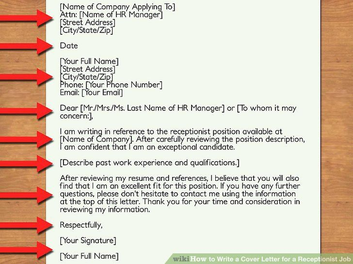 How to Write a Cover Letter for a Receptionist Job: 12 Steps