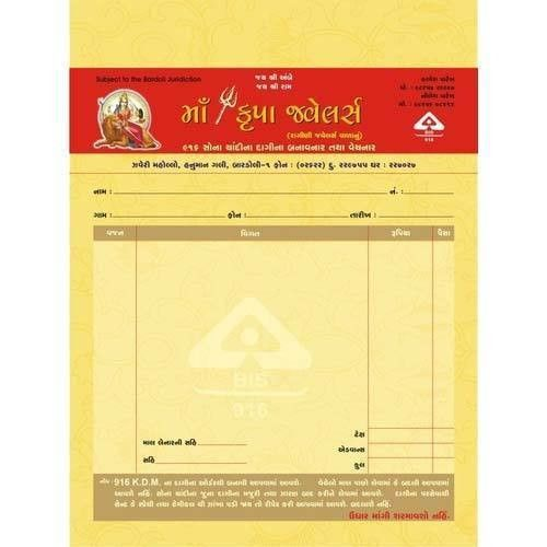 Color Bill Book at Rs 200 /piece | Invoice Book | ID: 13357514912