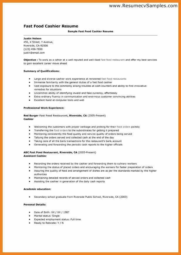 cashier resume format cashier resume skills skills of a cashier to ...