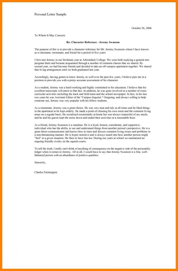 Personal Character Reference Letter | Template Design