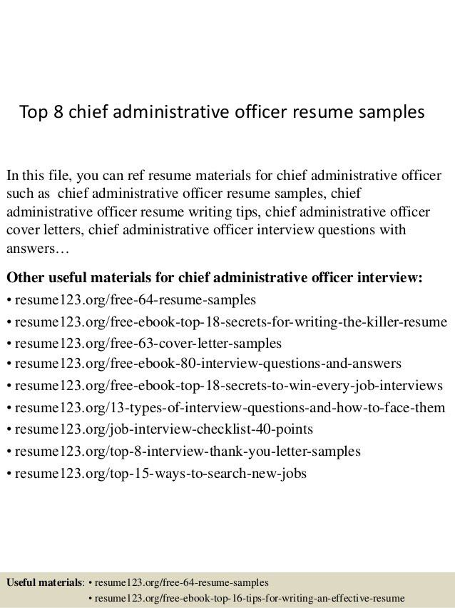 administrative officer cover letters