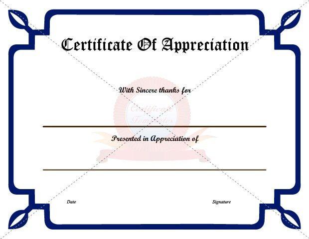 Certificate Of Appreciation Template | cyberuse