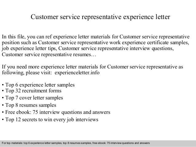 customer-service-representative-experience-letter-1-638.jpg?cb=1409832383