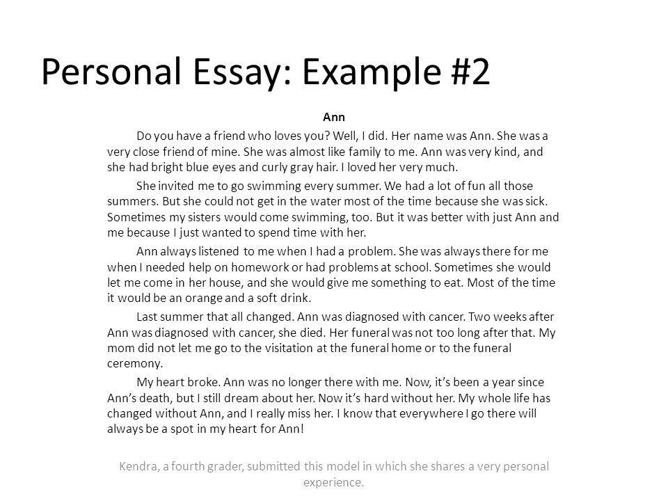 example of personal statement essay