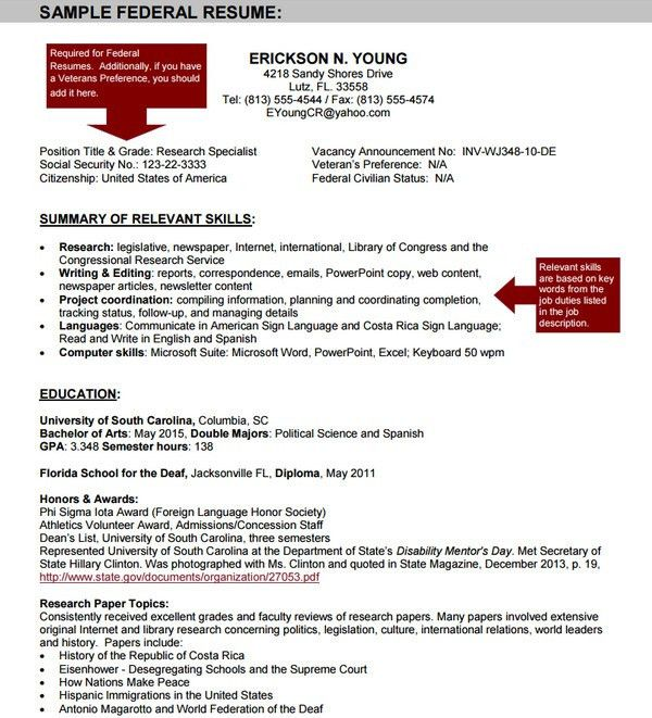 10+ Federal Resume Templates - Free Samples, PDF