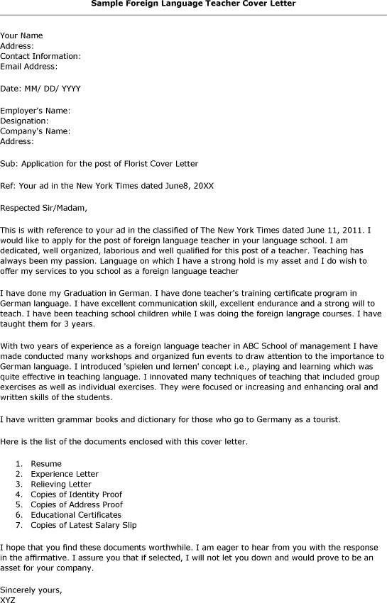 Teacher Cover Letter Example. Resume 1000 Images About Teacher ...