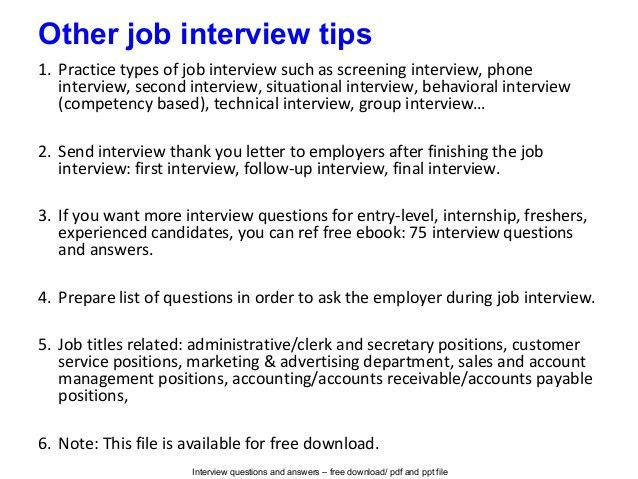 Walgreens interview questions and answers