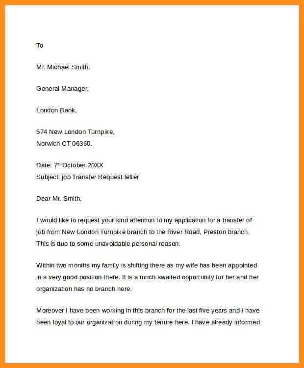 Noc Letter For Job | Howto.billybullock.us