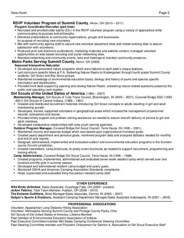 Recruitment Coordinator Resume Cover Letter - Contegri.com