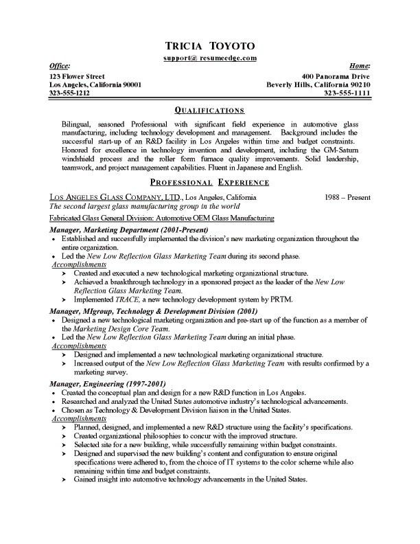 Sweet Bartender Resume Examples 15 Sample Bartender Resume ...
