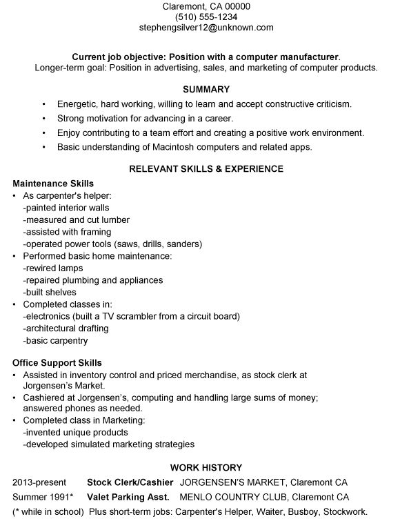 Extremely Inspiration Short Resume 9 Functional Resume Samples ...