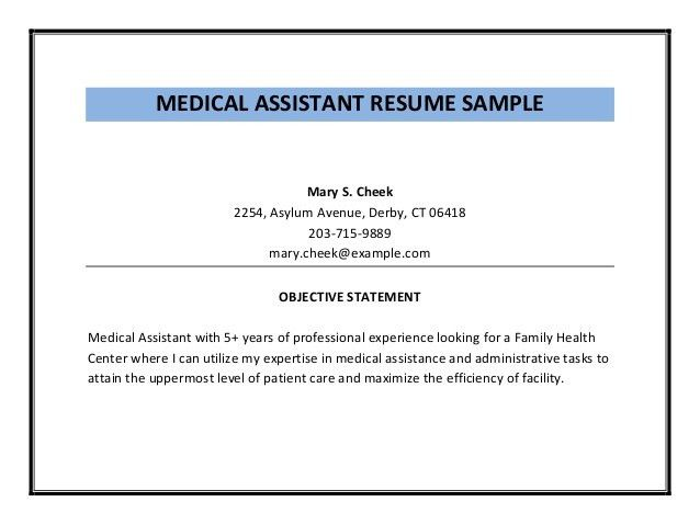Job Objective Examples For Medical Assistant. medical receptionist ...