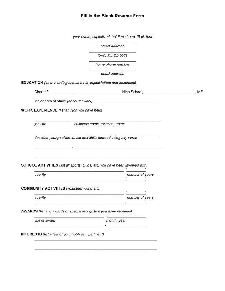 Resume Form - Resume Example