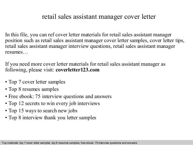 Retail sales assistant manager cover letter