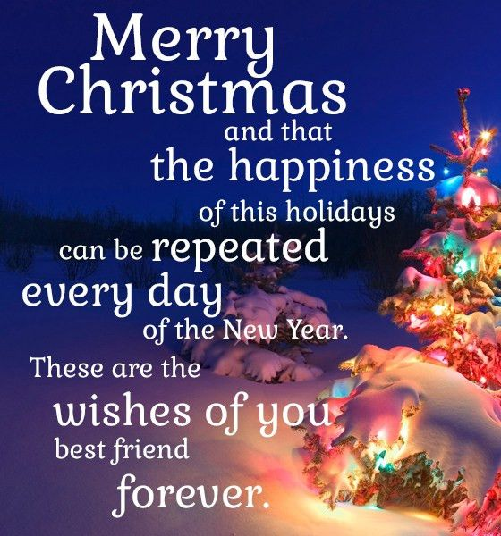 Sample Christmas Greeting Messages for Friends | Sample Messages