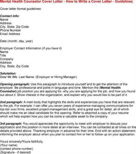 Mental Health Counselor cover letter examples